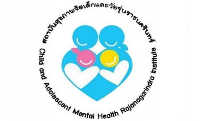 สถาบันสุขภาพจิตเด็กและวัยรุ่นราชนครินทร์