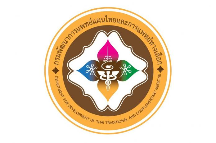 กรมพัฒนาการแพทย์แผนไทยและการแพทย์ทางเลือก,นักเทคนิคการแพทย์
