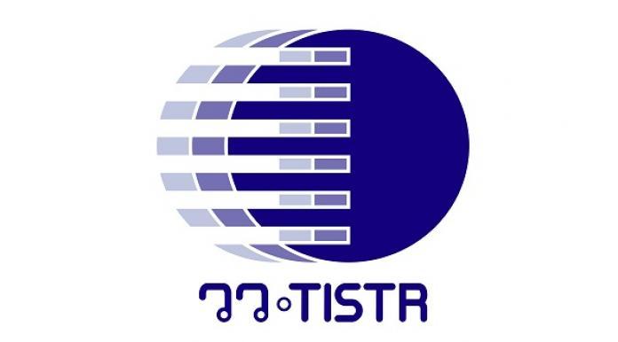 สถาบันวิจัยวิทยาศาสตร์และเทคโนโลยีแห่งประเทศไทย