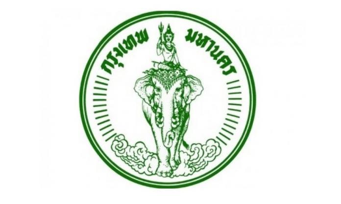 สำนักงานคณะกรรมการข้าราชการกรุงเทพมหานคร,กรุงเทพมหานคร