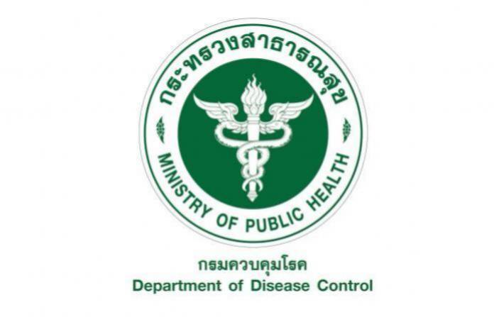นักเทคนิคการแพทย์,เทคนิคการแพทย์,เชียงใหม่,สำนักงานป้องกันควบคุมโรคที่ 1 จังหวัดเชียงใหม่