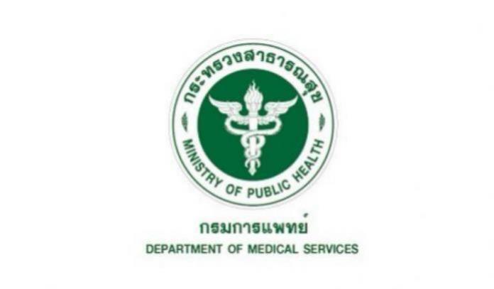 กรมการแพทย์,เชียงใหม่,โรงพยาบาลธัญญารักษ์เชียงใหม่,นักจิตวิทยา
