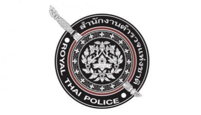 สำนักงานตำรวจแห่งชาติ,โรงพยาบาลตำรวจ