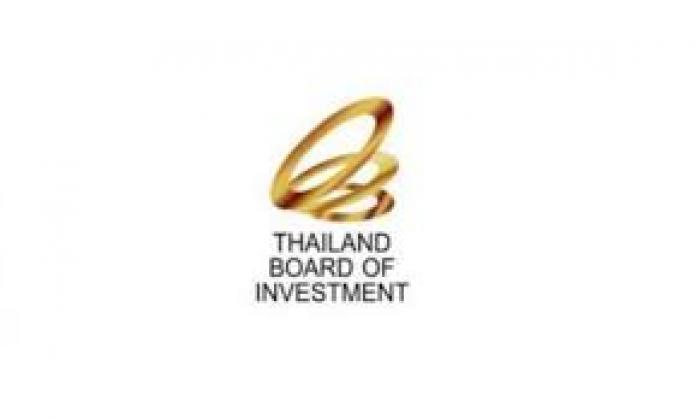 สำนักงานคณะกรรมการส่งเสริมการลงทุน (BOI)