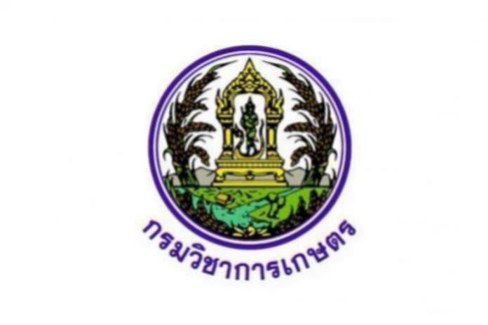 กรมวิชาการเกษตร,สุพรรณบุรี,สุราษฎร์ธานี