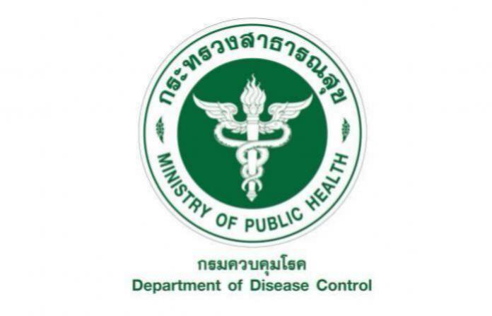 กรมควบคุมโรค,นนทบุรี