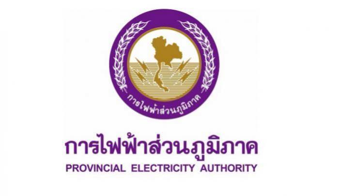 การไฟฟ้าส่วนภูมิภาค,PEA