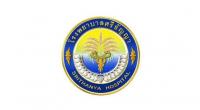 โรงพยาบาลศรีธัญญา รับสมัครฯ นักจัดการงานทั่วไป และ เจ้าพนักงานธุรการ รวม 4 อัตรา วุฒิ ปวส. - ป.ตรี เปิดรับสมัคร 15 - 28 พฤษภาคม พ.ศ. 2561
