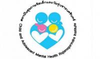 สถาบันสุขภาพจิตเด็กและวัยรุ่นราชนครินทร์ เปิดรับสมัครพนักงานกระทรวงสาธารณสุข รับสมัครตั้งแต่บัดนี้ - 31 พฤษภาคม 2561