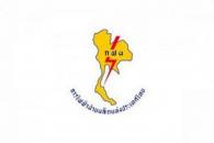 การไฟฟ้าฝ่ายผลิตแห่งประเทศไทย,สงขลา,หาดใหญ่