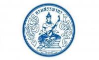 สำนักงานสรรพากรพื้นที่ชลบุรี 1 ประกาศรับสมัครสอบคัดเลือกเป็นลูกจ้างชั่วคราว ตำแหน่ง พนักงานสรรพากร 2 - 11 มกราคม 262