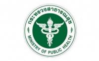 สำนักงานสาธารณสุขจังหวัดนครนายก รับสมัครบุคคลเพื่อเลือกสรรเป็นพนักงานราชการทั่วไป เปิดรับสมัคร 14 - 22 มกราคม 2562
