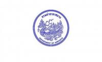 กรมท่าอากาศยาน ประกาศรับสมัครงาน จำนวน 17 ตำแหน่ง รวม 114 อัตรา ตั้งแต่วันที่ 30 มกราคม 2562 - 13 กุมภาพันธ์ 2562
