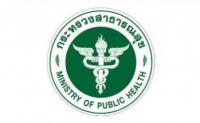 สำนักงานปลัดกระทรวงสาธารณสุข รับสมัครพนักงานราชการ ตำแหน่งตำแหน่งนักวิชาการสาธารณสุข เปิดรับสมัคร 11 -15 กุมภาพันธ์ พ.ศ. 2562