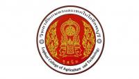 สำนักงานคณะกรรมการการอาชีวศึกษา,ลพบุรี