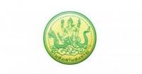 กรมส่งเสริมสหกรณ์ รับสมัครบุคคลเพื่อเลือกสรรเป็นพนักงานราชการทั่วไป ตั้งแต่วันที่ 21 - 28 กุมภาพันธ์ พ.ศ. 2562