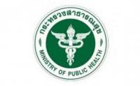 สำนักงานปลัดกระทรวงสาธารณสุข รับสมัครพนักงานราชการ ตำแหน่งตำแหน่งนักวิชาการสาธารณสุข เปิดรับสมัคร26 กุมภาพันธ์ - 4 มีนาคม พ.ศ. 2562