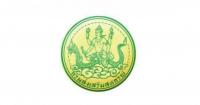 กรมส่งเสริมสหกรณ์ รับสมัครบุคคลเพื่อเลือกสรรเป็นพนักงานราชการทั่วไป ตั้งแต่วันที่ 10 - 19 เมษายน พ.ศ. 2562