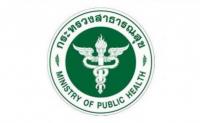 สำนักงานสาธารณสุขจังหวัดนครนายก รับสมัครพนักงานราชการ 2 ตำแหน่ง เปิดรับสมัครวันที่ 29 เมษายน - 3 พฤษภาคม 2562