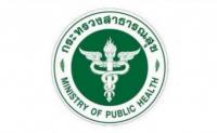 สำนักงานสาธารณสุขจังหวัดสุพรรณบุรี,สุพรรณบุรี