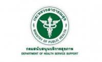 กรมสนับสนุนบริการสุขภาพ รับสมัครสอบแข่งขันเพื่อบรรจุและแต่งตั้งบุคคลเข้ารับราชการ 12 กรกฎาคม - 6 สิงหาคม 2562