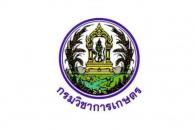 กรมวิชาการเกษตร,จันทบุรี