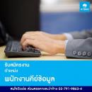 KTBGS,กรุงไทยธุรกิจบริการ