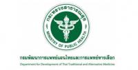 กรมการแพทย์แผนไทยและการแพทย์ทางเลือก