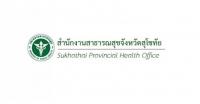 สำนักงานสาธารณสุขจังหวัดสุโขทัย รับสมัครบุคคลเพื่อเลือกสรรเป็นพนักงานราชการทั่วไป ตำแหน่ง นักวิชาการสาธารณสุข [ 7 - 11 ตุลาคม 2562 ]
