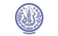 กรมหม่อนไหม รับสมัครบุคคลเพื่อเลือกสรรเป็นพนักงานราชการทั่วไป เปิดรับสมัคร 28 ตุลาคม - 1 พฤศจิกายน 2562