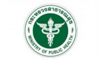 สำนักงานสาธารณสุขจังหวัดสิงห์บุรีรับสมัครบุคคลเพื่อเลือกสรรเป็นพนักงานราชการ เปิดรับสมัคร 19 - 25 พฤศจิกายน พ.ศ. 2562
