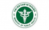 พิษณุโลก,สำนักงานปลัดกระทรวงสาธารณสุข,โรงพยาบาลพุทธชินราช