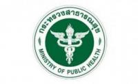 สสจ.มุกดาหาร รับสมัครนักวิชาการสาธารณสุข 6 อัตรา เปิดรับสมัคร 18 - 22 พฤศจิกายน 2562