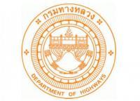 สำนักงานทางหลวงที่ 11 รับสมัครบุคคลเพื่อเลือกสรรเป็นพนักงานราชการทั่วไป เปิดรับสมัคร 6 - 10 มกราคม 2563