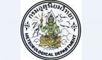 (ไม่เอา ภาค ก.) กรมอุตุนิยมวิทยา รับสมัครบุคคลเพื่อเลือกสรรเป็นพนักงานราชการทั่วไป  2 - 22  มกราคม 2563
