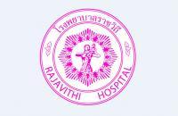 โรงพยาบาลราชวิถี รับสมัครบุคคลเพื่อเลือกสรรเป็นพนักงานราชการทั่วไป วุฒิ ม.3 - ม.6 - ป.ตรี เปิดรับสมัคร 6 - 17 มกราคม 2563