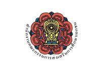สำนักงานคณะกรรมการส่งเสริมการศึกษาเอกชน รับสมัครบุคคลเพื่อเลือกสรรเป็นพนักงานราชการทั่วไป เปิดรับสมัคร 13 - 17 มกราคม 2563