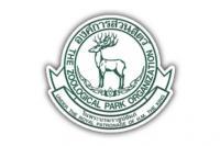 องค์การสวนสัตว์แห่งประเทศไทย รับสมัครบุคคลเข้าทำงาน  สังกัดสำนักกฎหมาย 2 อัตรา เปิดรับสมัคร - 13 สิงหาคม 2563