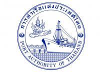 [ ขยายเวลา รับสมัคร ] การท่าเรือแห่งประเทศไทย รับสมัครบุคคลทั่วไปเพื่อสอบคัดเลือกเข้าเป็นพนักงานการท่าเรือแห่งประเทศไทย วุฒิ ปวช.-ปวส.-ป.ตรี เปิดรับสมัคร 31 สิงหาคม 2563
