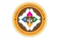 กรมพัฒนาการแพทย์แผนไทยและการแพทย์ทางเลือก รับสมัครบุคคลเพื่อเลือกสรรเป็นพนักงานราชการทั่วไป เปิดรับสมัคร 24 - 28 สิงหาคม พ.ศ. 2563