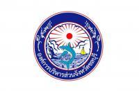 องค์การบริหารส่วนจังหวัดชลบุรี รับสมัครสรรหาและเลือกสรรบุคคลเพื่อจัดจ้างเป็นพนักงานจ้าง 88 อัตรา เปิดรับสมัคร 14 - 25 กันยายน 2563