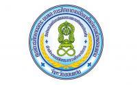 กศน.ขอนแก่น รับสมัครบุคคลเพื่อสรรหาและเลือกสรรเป็นพนักงานราชการทั่วไป ตั้งแต่วันที่ 11 - 17 พฤศจิกายน 2563