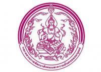 สํานักงานพัฒนาสังคมและความมั่นคงของมนุษย์จังหวัดสมุทรปราการ รับสมัครจ้างเหมาบริการ ตําแหน่ง เจ้าหน้าที่ให้คําปรึกษาทางโทรศัพท์ เปิดรับสมัคร - 15 มกราคม 2564