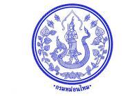 กรมหม่อนไหม รับสมัครบุคคลเพื่อเลือกสรรเป็นพนักงานราชการทั่วไป เปิดรับสมัคร 22 กุมภาพันธ์ - 1 มีนาคม พ.ศ. 2564