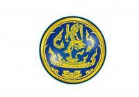 สำนักงานปลัดกระทรวงพาณิชย์ รับสมัครบุคคลเพื่อเลือกสรรเป็นพนักงานราชการทั่วไป วุฒิ ป.ตรีทุกสาขา (ไม่เอาภาค ก.) 17 อัตรา เปิดรับสมัคร 21 - 28 มิถุนายน พ.ศ. 2564