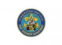 กรมยุทธโยธาทหารบก รับสมัครบุคคลพลเรือน ทหารกองหนุนเข้ารับราชการ  เป็นนายทหารประทวน (อัตรา สิบเอก) ประจําปีงบประมาณ 2564